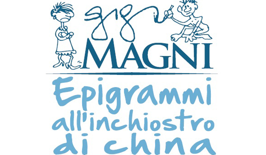 /83724/epigrammi-inchiostro-china-magni.jpg